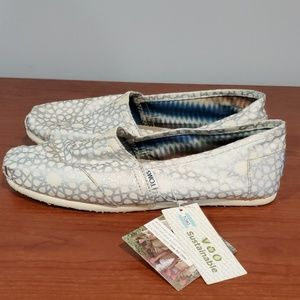 New TOMS with tags attached.